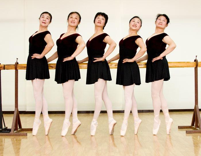 成人形体舞蹈