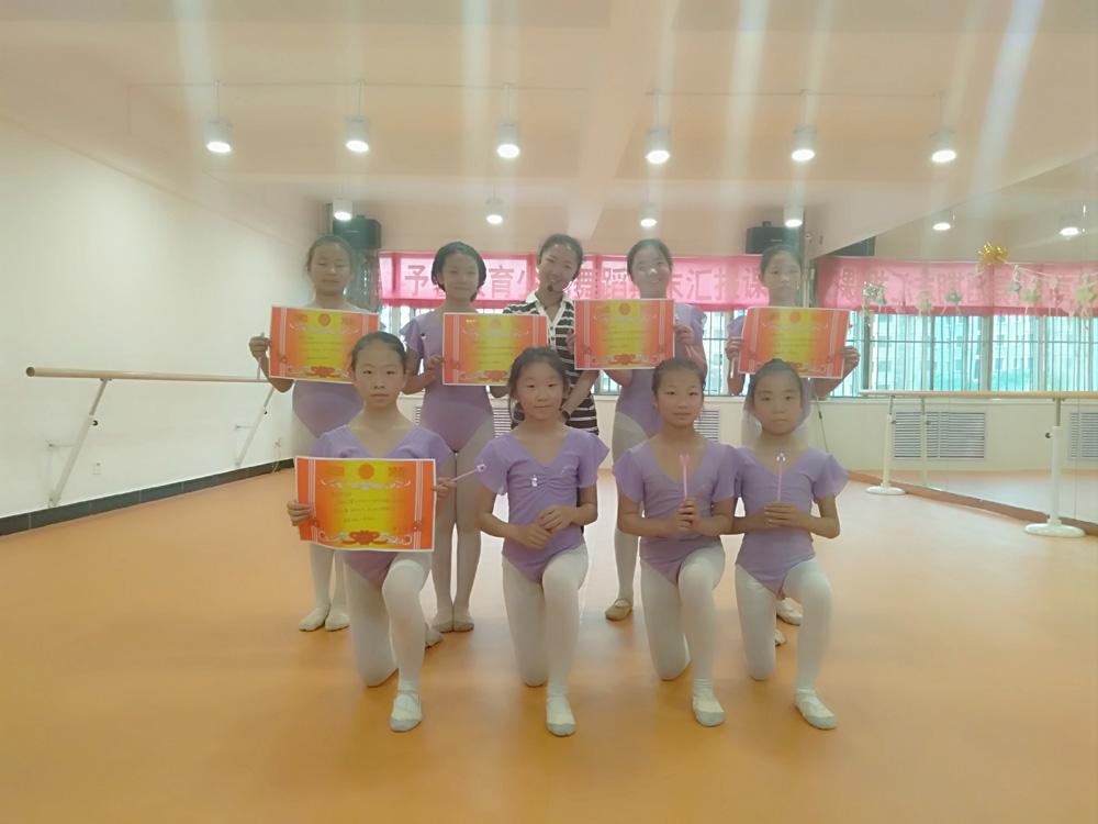 我们得奖了-甘肃予馨少儿舞蹈培训