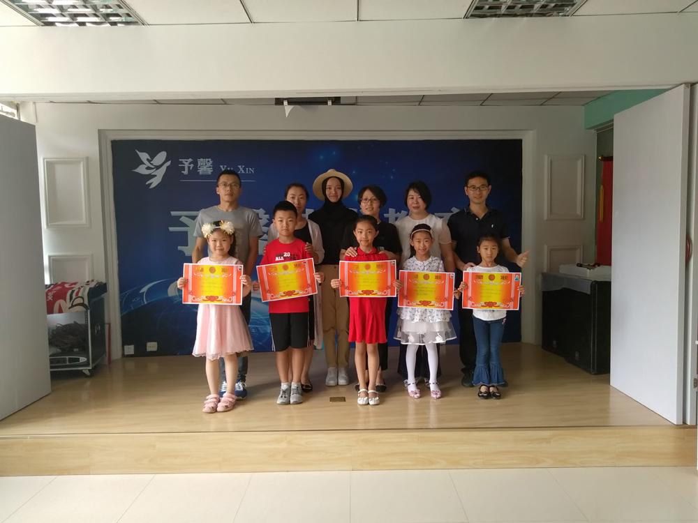 孩子得奖父母喜悦,兰州少儿舞蹈培训当选予馨