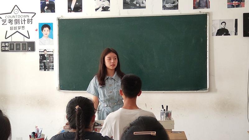 2021届优秀毕业生王晶