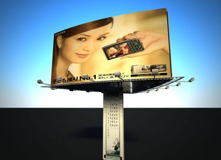 兰州广告印刷