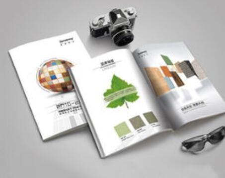 兰州广告设计公司