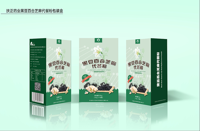 甘肃扶正药业科技股份有限公司 包装设计