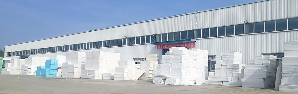 成都正达玉保温材料有限公司