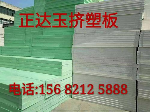 四川XPS挤塑板