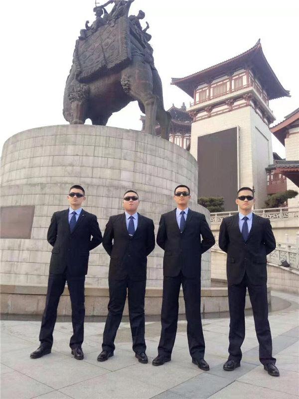 西安保安公司