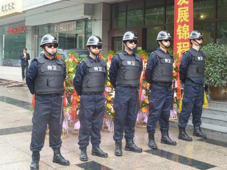 西安重点守护保安