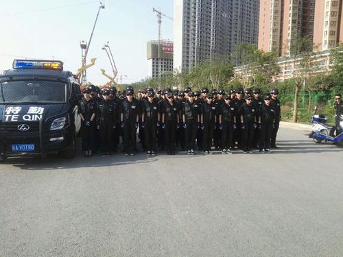 西安安保服务公司