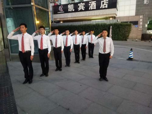 陕西保安公司