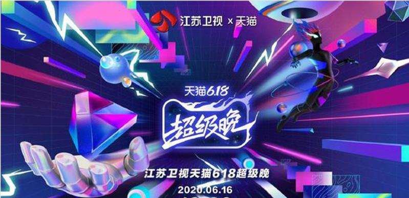 江苏卫视618晚会节目单曝光,佟丽娅似仙子舞蹈