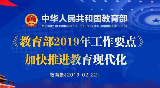 陕西省保安协会印发2019年工作总结及2020年工作要点