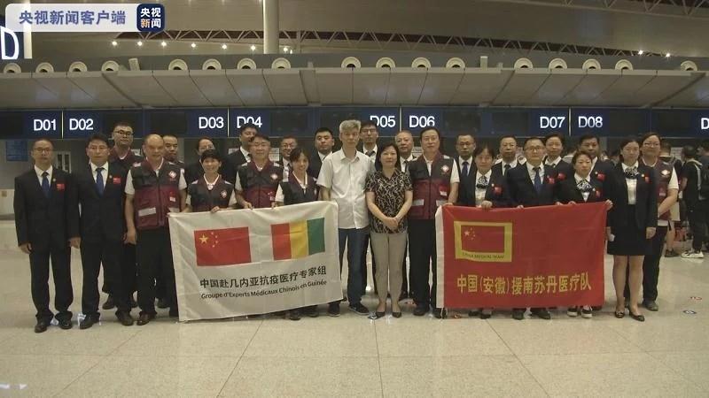 中国支援南苏丹和几内亚抗疫..组和医疗队今天凌晨从安徽启程