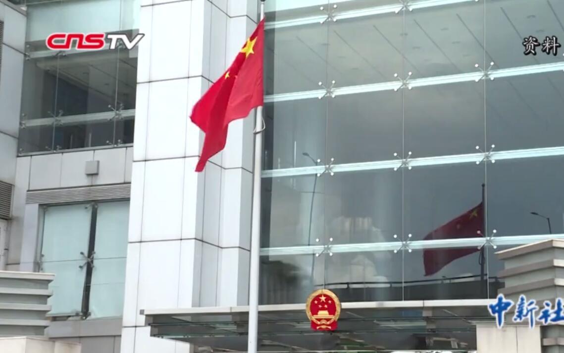 青少年蓝皮书:中国未成年人..触网年龄不断降低