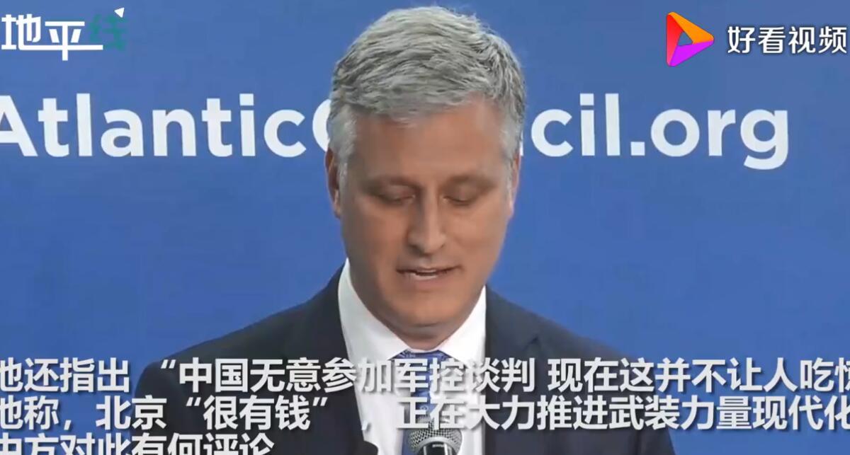 耿爽:要求中方参加三边军控谈判不公平、不合理、不可行