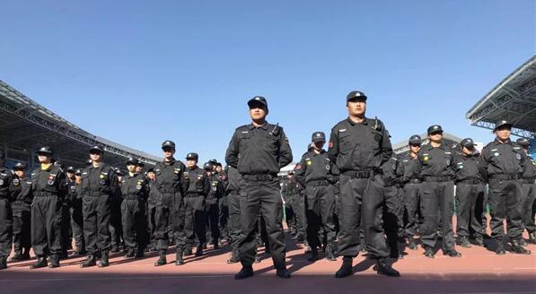保安公司的开办需要哪些条件和流程?