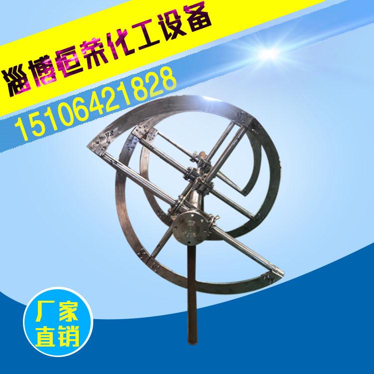 工業攪拌器