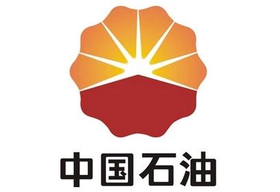 中国石油与新兴铸管合作