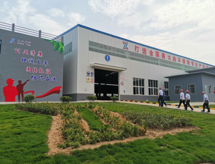 新兴铸管PSP钢塑管生产厂展示
