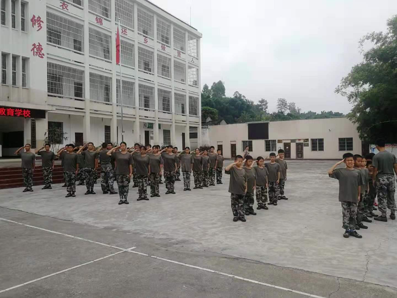 全封闭式军事教育-行为矫正