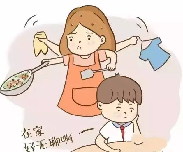 重庆旭阳教育带你走出家庭教育中的误区