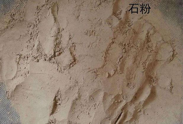 成都石粉砂
