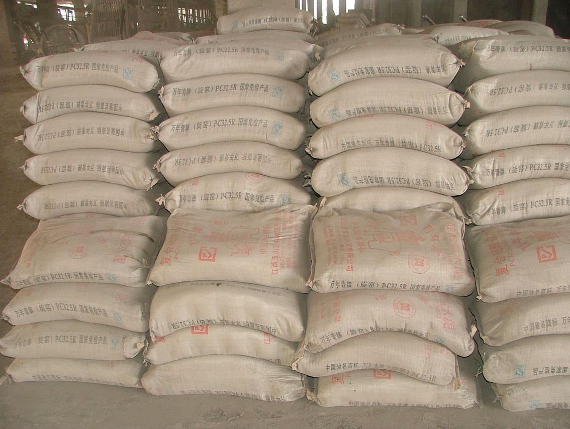 水泥行业产能置换的演变
