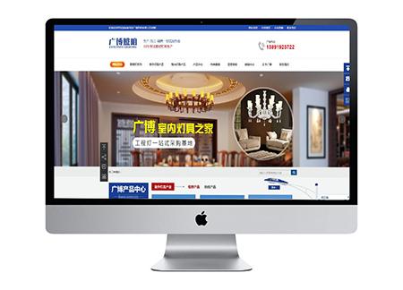 网站建设服务