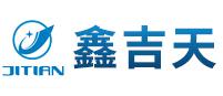 西咸新区沣东新城鑫吉天环保设备经销部