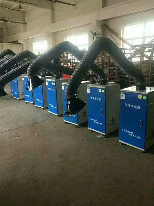 西安焊烟净化器的分类及适用范围 鑫吉天环保
