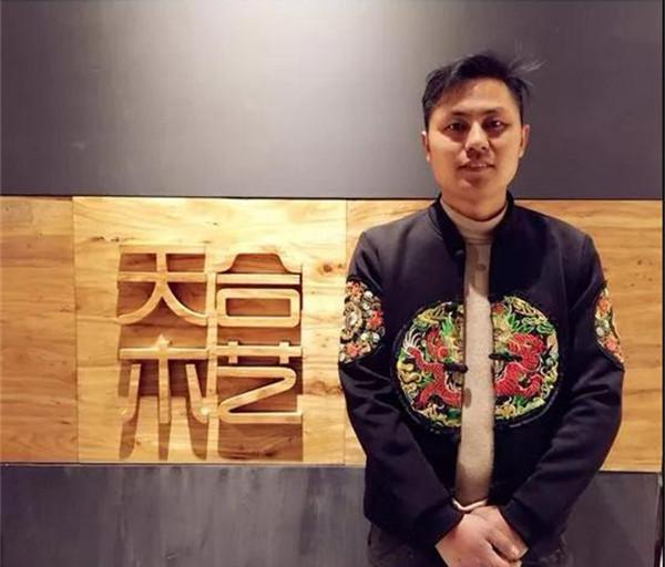 西安天合木艺艺术装饰工程有限公司