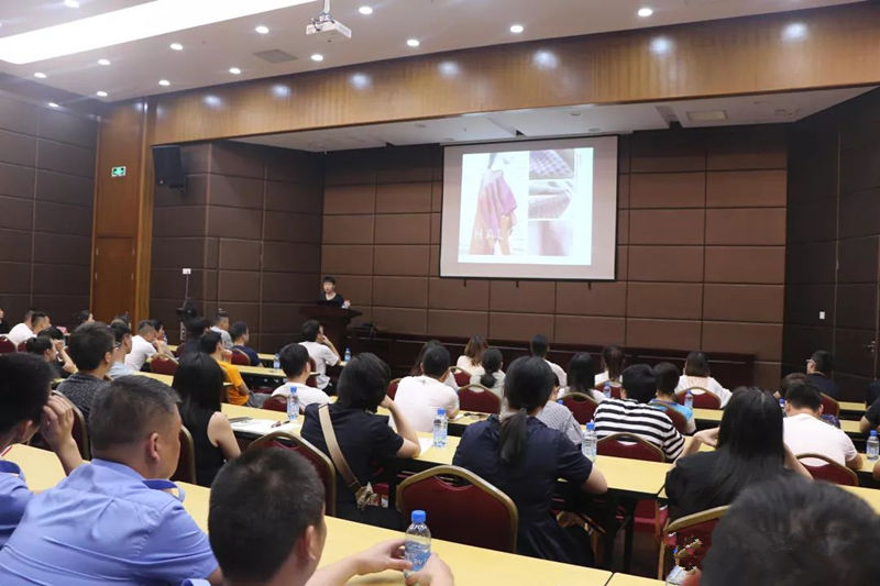 许村近百名家纺企业代表、设计师参加家纺产品设计公开课