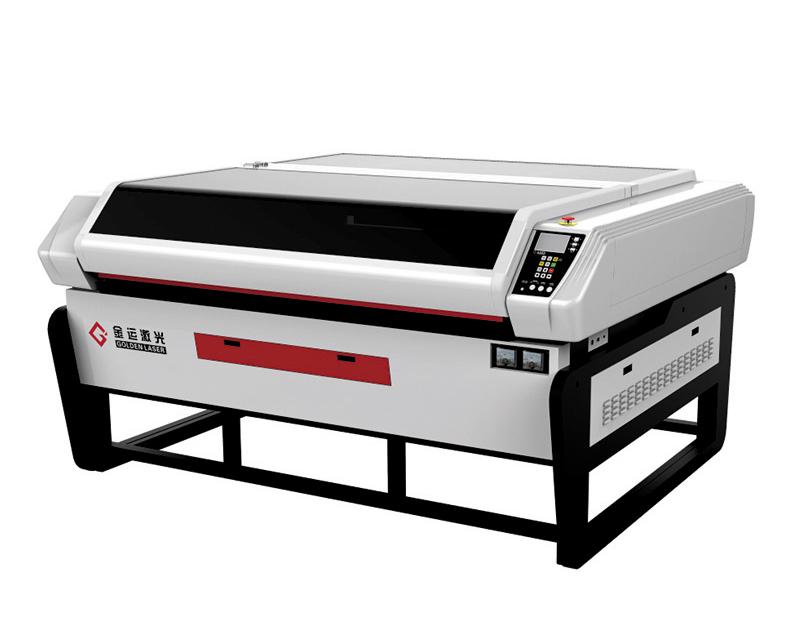 二氧化碳激光雕刻切割机