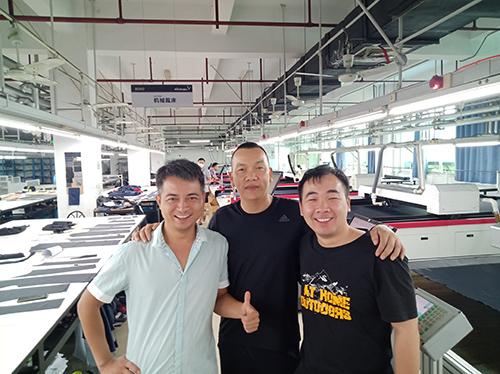 中国报喜鸟集团