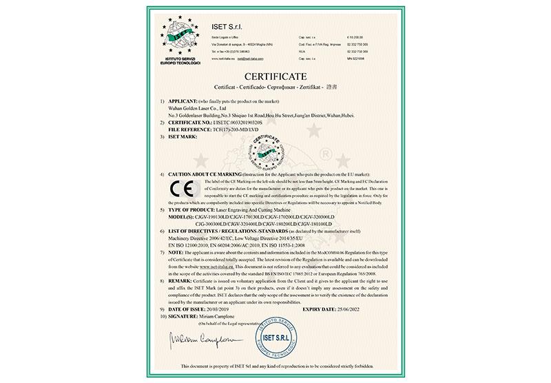 金运激光裁床美国CE认证证书