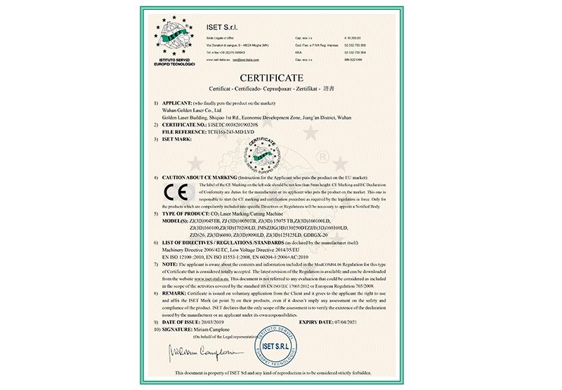 金运激光CO2激光打标切割机美国CE认证证书