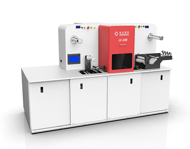 全自动激光模切机LC-230