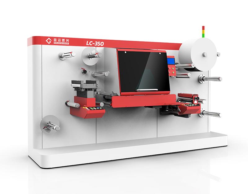 反光标识激光模切机视频