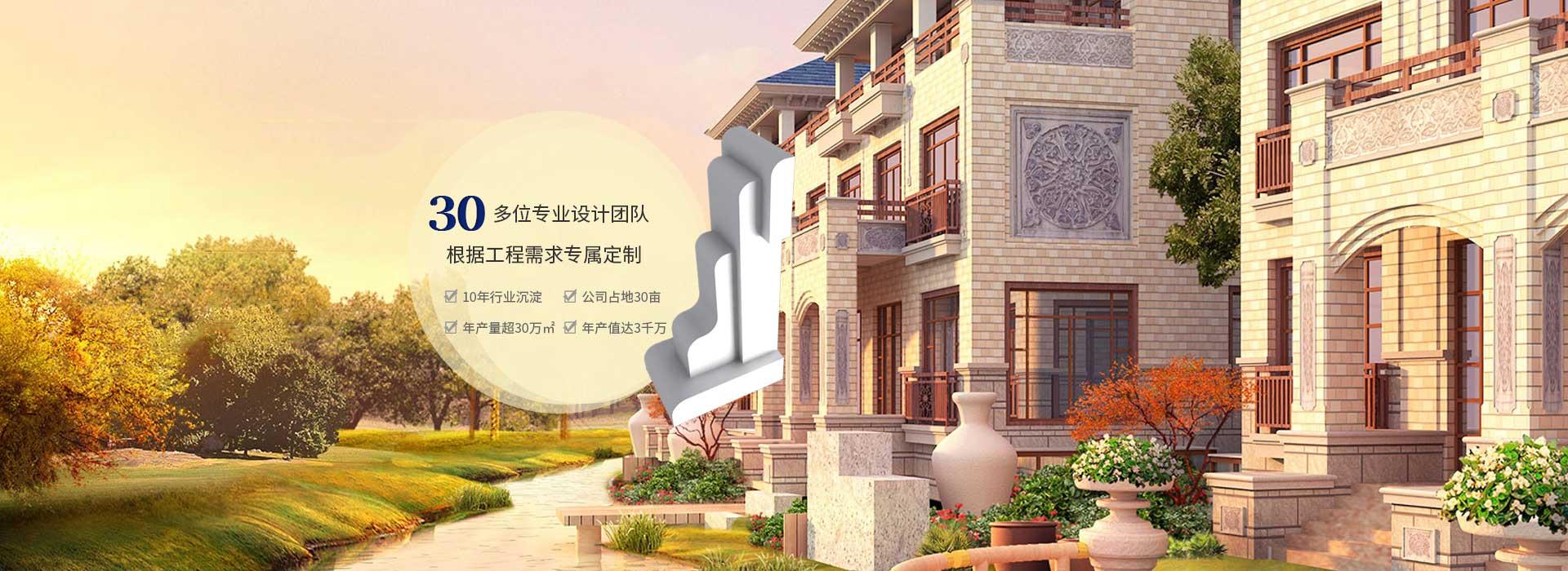 武漢万搏体育官网