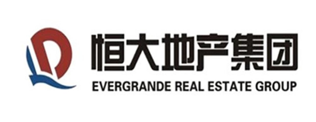 恒大集团四省GRC、EPS指定供货商