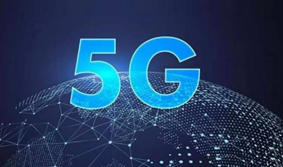 卫哲:很多5G一线技术应用会在中国诞生,未来可能输出标准
