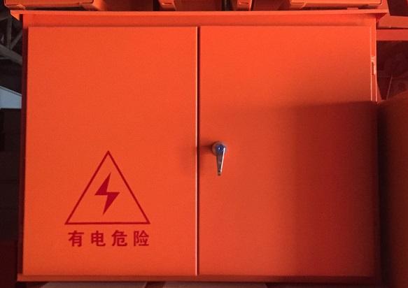 户外平顶防雨配电箱