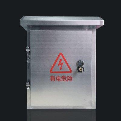 防水配电箱