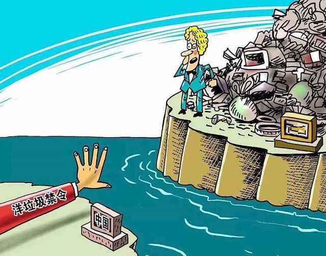 """马来西亚加大力度打击非法""""洋垃圾"""",敦促发达国家重新审视对塑料垃圾的管理"""