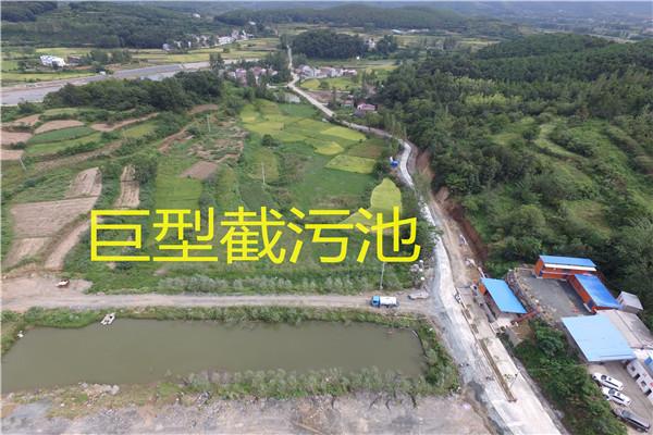 公司厂区巨型截污池