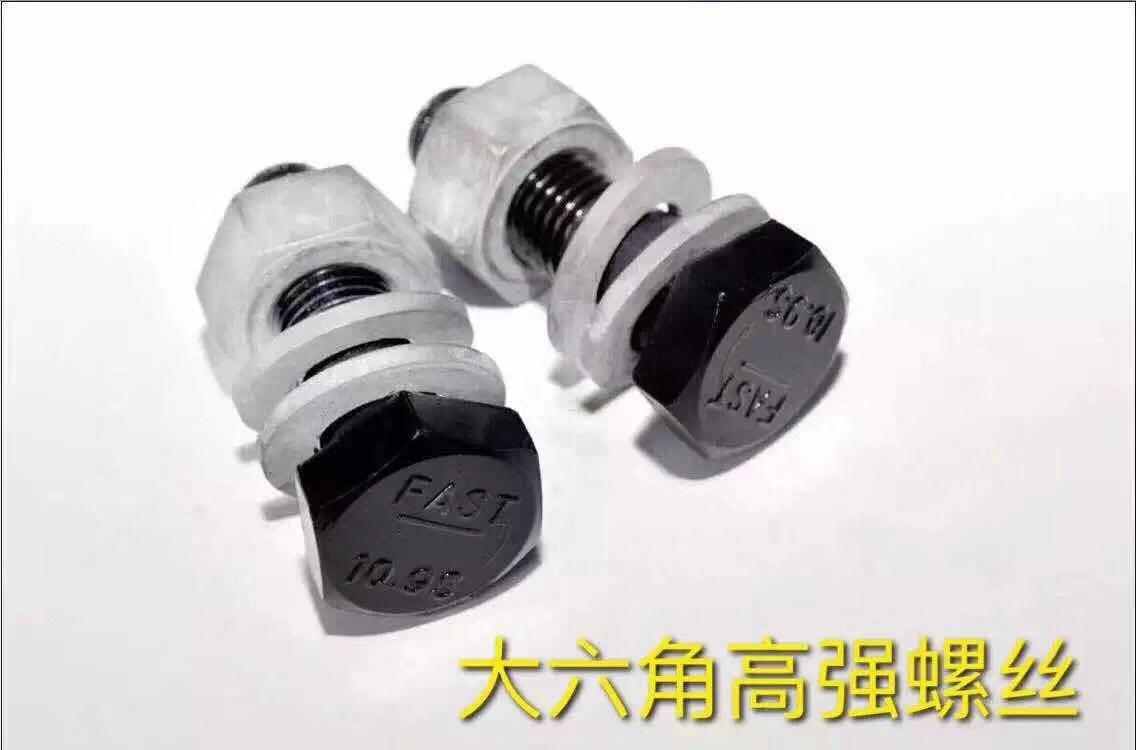 陕西钢结构螺栓厂家