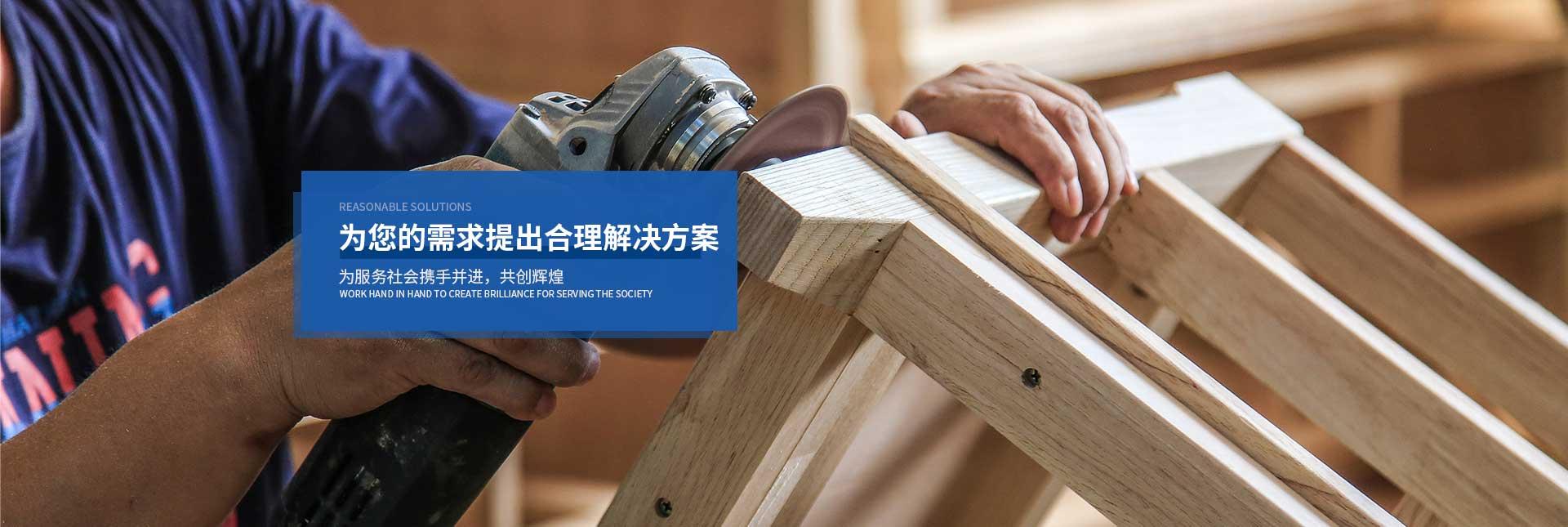 兰州木材加工
