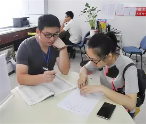 河南高考志愿指导