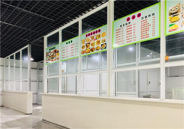 河南艺考文化课-立杆教育餐厅