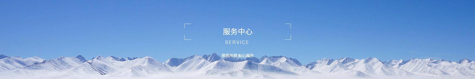 市场与服务