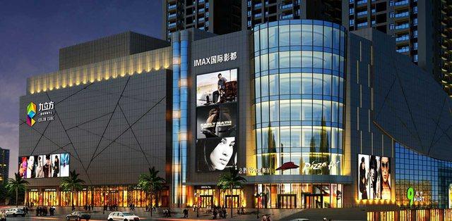 恩施九立方国际购物中心